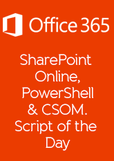 CSOM-of-the-Day